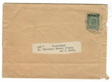 Austria Lewant 1907 Opaska S2 Jerozolima Berlin доставка товаров из Польши и Allegro на русском