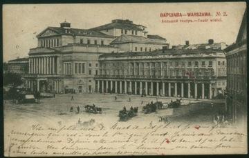Warszawa. Teatr Wielki - 1902 rok доставка товаров из Польши и Allegro на русском