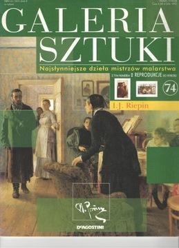 Galeria sztuki I.J.Riepin t.74 + reproducja доставка товаров из Польши и Allegro на русском