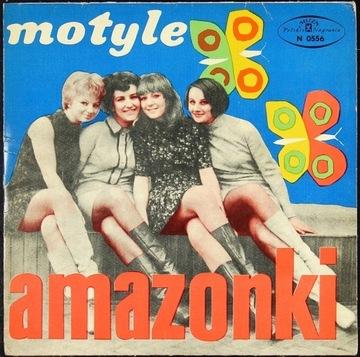 AMAZONKI - Motyle - EP доставка товаров из Польши и Allegro на русском