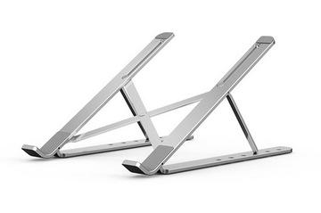 Складная подставка для ноутбука и планшета PS доставка товаров из Польши и Allegro на русском