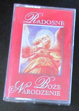 Radosne Boże Narodzenie Słynne chóry доставка товаров из Польши и Allegro на русском