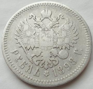 Россия - 1 рубль - 1898 года - НИКОЛАЙ II - серебро / K-В доставка товаров из Польши и Allegro на русском