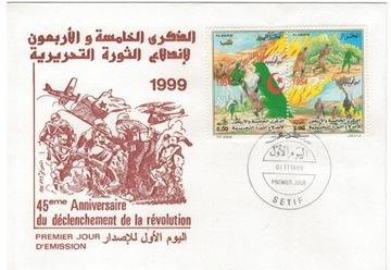 FDC Марки Алжир 1999 восстание, война, битва доставка товаров из Польши и Allegro на русском