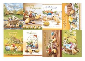 СМЕШАЙТЕ 8 ЧАСТЕЙ КАРТОЧК ДЛЯ ПАСХИ С БРО  доставка товаров из Польши и Allegro на русском