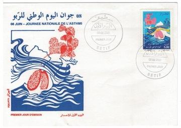 FDC Марки Алжир 2001 медицина астма доставка товаров из Польши и Allegro на русском