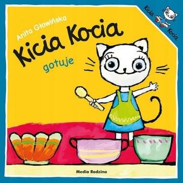 Кошка Кошкина готовит доставка товаров из Польши и Allegro на русском