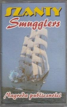 Шандры Smugglers MC доставка товаров из Польши и Allegro на русском