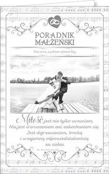 Открытка свадебные Открытки на свадьба Сувенир SAB14 доставка товаров из Польши и Allegro на русском