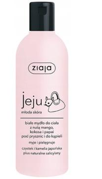 Ziaja JEJU Белое мыло для душа для купания 300 мл доставка товаров из Польши и Allegro на русском