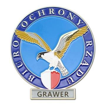 БОР, Бюро Охраны Правительства (значок с собственной гравировкой доставка товаров из Польши и Allegro на русском