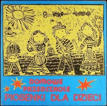 ŁUCJA PRUS -Domowe Przedszkole Piosenki dla Dzieci доставка товаров из Польши и Allegro на русском