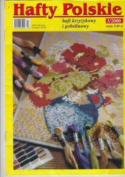 Вышивка польские 3/2000 - вышивка перекрестье и острие иглы доставка товаров из Польши и Allegro на русском