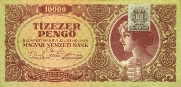 Венгрия Республика - БАНКНОТА 10000 Pengo 1945 МАРКУ доставка товаров из Польши и Allegro на русском