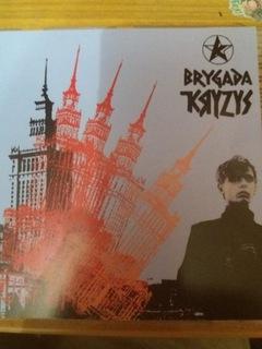 Brygada Kryzys доставка товаров из Польши и Allegro на русском