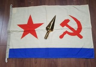 Военно-морской флаг СССР  доставка товаров из Польши и Allegro на русском