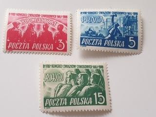 Польша Fi 479-481 ** 1949 VIII Конгресс ZZ  доставка товаров из Польши и Allegro на русском