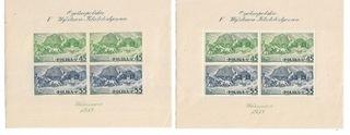 Блок № 5А и 5B**1938 доставка товаров из Польши и Allegro на русском