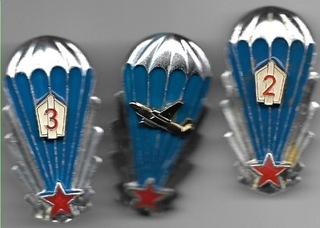 Чехия - spadochoniarz do1990 3шт. 19-003 доставка товаров из Польши и Allegro на русском
