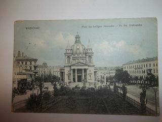 WARSZAWA WARSCHAU POCZTÓWKA NIEMIECKA 1916 r.  доставка товаров из Польши и Allegro на русском