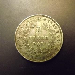 Moneta 2 złote 1831 Powstanie Listopadowe доставка товаров из Польши и Allegro на русском