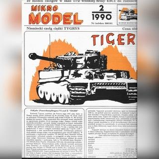 Микро Модель 2 1990 ТИГР маленький модельер модель карты доставка товаров из Польши и Allegro на русском