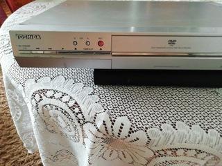 DVD-рекордер Toshiba D-R350SB доставка товаров из Польши и Allegro на русском