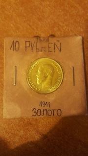 10 рублей 1911r доставка товаров из Польши и Allegro на русском