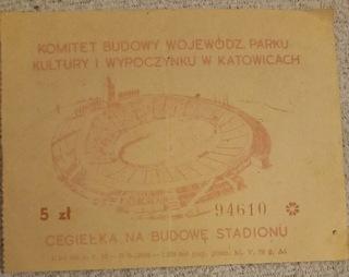 Cegiełka na budowę stadionu w Katowicach 5zł доставка товаров из Польши и Allegro на русском