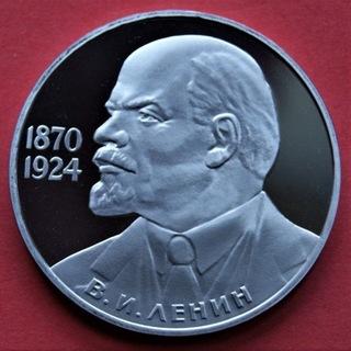 1 Rubel 1985 r. Lenin  Restrike Proof. доставка товаров из Польши и Allegro на русском