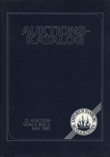 Emporium Hamburg 2.05.1991 доставка товаров из Польши и Allegro на русском