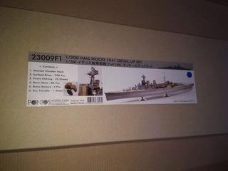 PONTOS МОДЕЛЬ 23009F1-1/200 HMS HOOD DETAIL UP SET доставка товаров из Польши и Allegro на русском