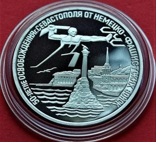3 Ruble 1994 r. Sewastopol UNC!!  Proof. доставка товаров из Польши и Allegro на русском