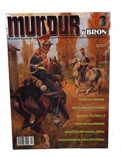 Mundur i Broń nr 3 доставка товаров из Польши и Allegro на русском