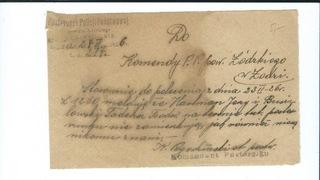 Документ государственной полиции доставка товаров из Польши и Allegro на русском