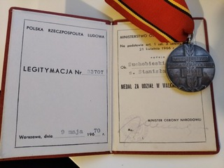 Медаль за участие в боях за Берлин + ID card  доставка товаров из Польши и Allegro на русском