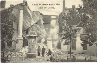 Николаев, Kalisch,1914, площадь св. Иосифа доставка товаров из Польши и Allegro на русском