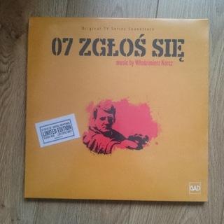 Włodzimierz Korcz 07 zgłoś się GAD limited  доставка товаров из Польши и Allegro на русском
