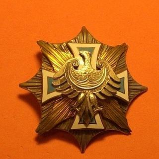 значки Звезда верхнесилезская доставка товаров из Польши и Allegro на русском