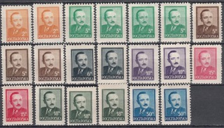 Fi. 470-478** Набор чистых gw.+описание J. Walocha доставка товаров из Польши и Allegro на русском