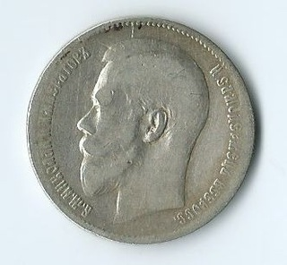 1 RUBEL 1897r MIKOŁAJ II (**) - SREBRO !!!  доставка товаров из Польши и Allegro на русском