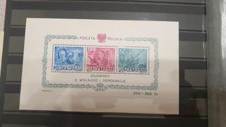 BLOK 11 ** BEZ NR KONTRONEGO  доставка товаров из Польши и Allegro на русском