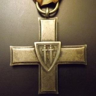 Орден Грюнвальдского креста, KL III. , серебро  доставка товаров из Польши и Allegro на русском