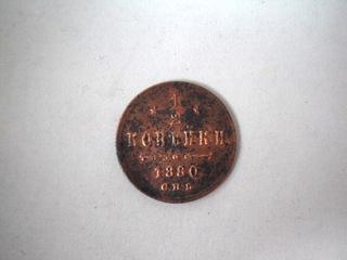 1/2 KOPIEJKI 1880 R доставка товаров из Польши и Allegro на русском