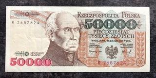 50 000 злотых 1993 - R - Св. доставка товаров из Польши и Allegro на русском