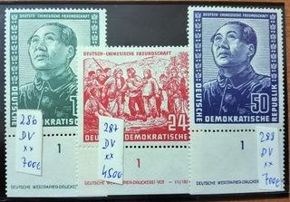 DDR 1951, № 286-88 DV, чистые, поля формат доставка товаров из Польши и Allegro на русском