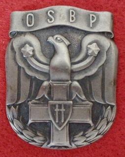Знак OSBP доставка товаров из Польши и Allegro на русском