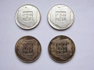 Monety 200 zł