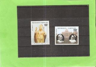 GABON Ml.689- 90 Intronizac. Papieża Jana Pwła II доставка товаров из Польши и Allegro на русском