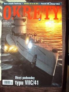 КОРАБЛИ 10/2011 доставка товаров из Польши и Allegro на русском